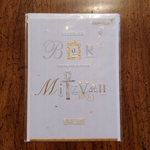 Papyrus Cards $4 each or 5/$15
